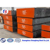 China Black Surface Hot Work Tool Steel Flat Bar Hot Rolled Annealed Extrusion SKD61 wholesale