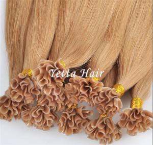 China 1 Gram Pre Bonded HD Lace Wig No Chemical No Mixture wholesale
