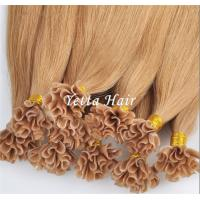 China Professional 1 Gram Pre Bonded Hair Extensions No Chemical No Mixture wholesale