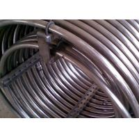 China Mechanical Coiled Metal Tubing / Stainless Steel Coil High Hardness wholesale