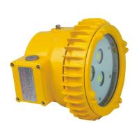 Buy cheap FPD95 Explosion Proof Energy-Efficient & Maintenance Free Led Lamp from wholesalers
