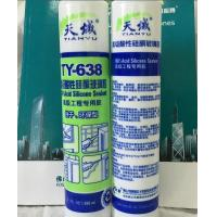 China Plate Glass Acetoxy RTV Silicone Sealant Quick Dry Non - Pollution wholesale