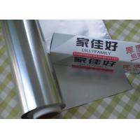 China 30 M Length  Heavy Duty Stove Aluminium Foil 450 mm Width 0.018 mm Thickness For Bakery Roll wholesale