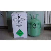China R22 refrigerant gas good price hot sale wholesale