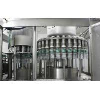 China Reverse Osmosis Drinking Water Treatment  Plant Filling Transportation Capping Drinking Water Plant wholesale