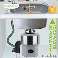 Buy cheap home kitchen appliance food waste grinders machine with AC motor 3/4Hp from wholesalers