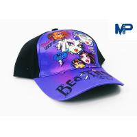 China Custom Made Child Personalized Baseball Caps With Embroidery Head Sewing Ear wholesale