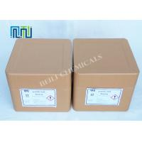 Quality CAS 100-09-4 Parfum Fragrance Ingredients Chemical Raw Materials for sale