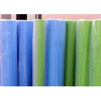 Buy cheap 3200mm 100% PP Non Woven Polypropylene Fabric 9GSM - 260GSM product