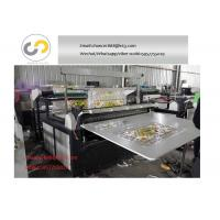 China Computer control roll to sheet cutting machine, crossing cutter wholesale