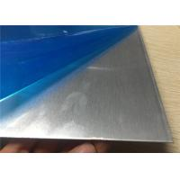 China 5083 LF4 En Aw-5083 Aluminum Alloy Plate Marine Grade  Good Weldability ABS Certificate wholesale