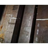 China Hot Rolled 1.2311 P20 Alloy Mould Steel Flat Bar For Injection Plastic Die wholesale
