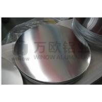 China Silver Round Metal Disk , 1050 H34 Aluminum Disk Blanks For Highway Road Sign wholesale