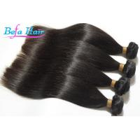 China Customized Straight Malaysian Virgin Hair 20 Inch Human Hair Extensions wholesale