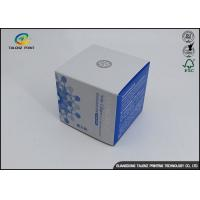 China Matt Varnishing Logo Essential Oil Moisture Cream Gift Box Packaging Coated Paper Material Packing Box wholesale