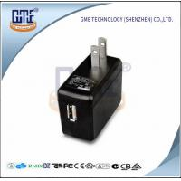 China CEC Level 6 Universal AC DC Adapters 5V 1A Power Supply 59X28X41.5 mm wholesale