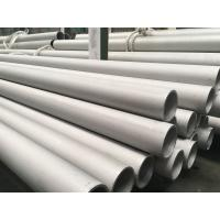 China Stainless Steel Seamless Pipe, ASTM A312 TP316Ti , B16.10 & B16.19, 6M ,PE / BE, HOT FINISHED SURFACE wholesale
