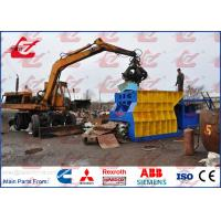 China PLC Automatic Scrap Metal Shears Container Type For Waste Metal Recycling Yards Station 10Ton/hour wholesale