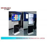 55 Thin Rotatable Standing Digital Signage For Shopping Mall Advertising