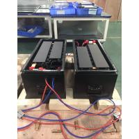 China High Capacity Lithium Ion Motorcycle Battery NCM48V75Ah For E Scooter on sale
