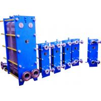 China Gasket Plate Heat Exchanger/Soldering Plate Heat Exchanger-World Leader Of Energy-Saving Products & Services wholesale