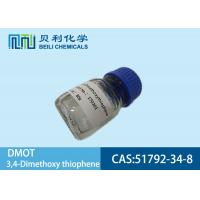 Quality Cas 51792-34-8 3,4 Dimethoxythiophene DMOT C6H8O2S Molecular Formula for sale