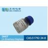 China Cas 51792-34-8 3,4 Dimethoxythiophene DMOT C6H8O2S Molecular Formula wholesale