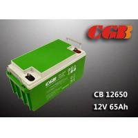 China Regulated Lead Acid ABS Deep Cycle Rechargeable Battery 12V 65Ah CB12650 wholesale