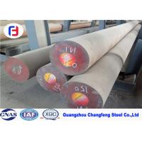 China DIN 1.2379 High Carbon Alloy Steel Rod Black Surface Hot Rolled Mill Certificated wholesale
