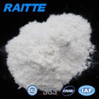 China APAM Oilfield Drilling Chemicals Anionic Polyacrylamide CAS 9003 05 8 wholesale