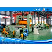 China Steel Cut To Length Machine Stable With Safety Operation 1600mm Strip Width wholesale