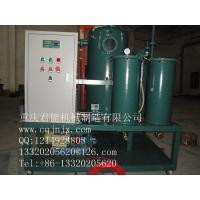 Quality RZL  hydraulic oil filter ,oil desulfuration purifier,oil regeneration plant for sale
