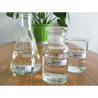 China Trimethoprim Sodium Methylate Solution Chemical Raw Material 124 41 4 wholesale