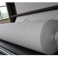 Buy cheap raw white color needle punch nonwoven from wholesalers