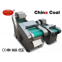 China ISO CE 150-660 Kg / H Commercial Vegetable Cutting Machine 750w on sale