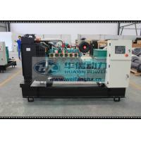 China Cummins Natural Gas Generator from 20kW to 2200kW wholesale