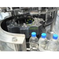 Buy cheap 3-in-1 Monoblock Water Filling Machines XGFD 14-12-5 With Rinsing Filling Capping from wholesalers