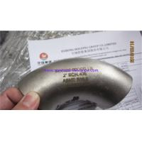 China ASTM B366 Inconel 625 Tee Elbow Reducer Cross Butt Weld Fittings ANSI B16.9 , Penetrant Inspection wholesale