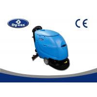 China 20 Inch Industrial Floor Scrubber Dryer Machine With Liquid Crystal Display LCD wholesale