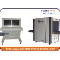 China Medium Size Security Inspection Machine , X Ray Baggage Scanner For Metro Security wholesale