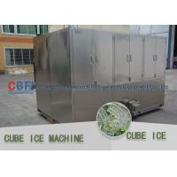 China Full Automatic Ice Cube Maker Machine Cube Ice Maker High Power Consumption wholesale