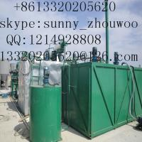 China Black Engine Oil Recycling Vacuum Distillation Machine with high oil yield SN300 base oil wholesale