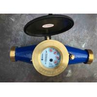 China Multi jet water meter residential water utility, dry dial register, brass house, magnetic drive DN15 - DN40 wholesale