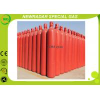 China Methane Ch4 Natural Gas Cylinders Packaged / High Purity Gases 74-82-8 wholesale
