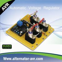 China Brushless SAVRH-75A AVR Automatic Voltage Regulator for Brushless Generator wholesale