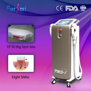 China Laser Hair Removal Machine shr Skin/ rejuvenation/Speckle removal wholesale