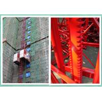 China Construction Material Lifting Equipment , Building Site Material Hoist Lift wholesale
