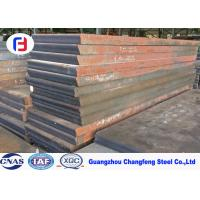 China Forged High Speed Tool Steel 1.3343 / M2 Length 3000 - 6000mm With Carbide Fine Uniform wholesale