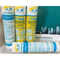 China EXW General Purpose Silicone Building Sealant For Glass And Structural Adhesive wholesale