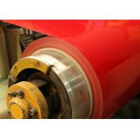 China High Tensile Color Coated Steel Coil For Shipbuilding Thickness 0.2mm  - 1.6mm wholesale